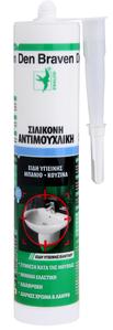 Silicone Sanitary DIY