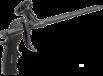 Pistolet DB Gun 635